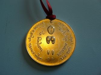 Gesellenstück von Nadine Kierok: Münze Rückseite